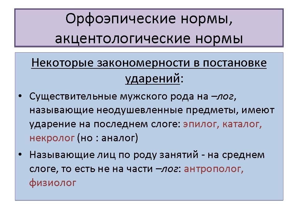Уроки русского языка 9 класс изложение грибоедовская москва