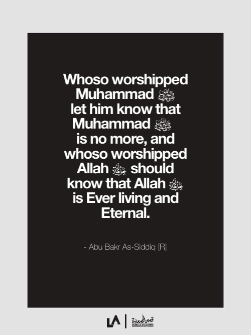 The Moment That Our Prophet PBUH Has Died