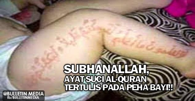 Subhanallah !!! Ayat Suci Al-Quran Tertulis Pada Peha Bayi !!!