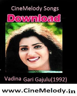 Vadina Gari Gajulu Telugu Mp3 Songs Free  Download 1992