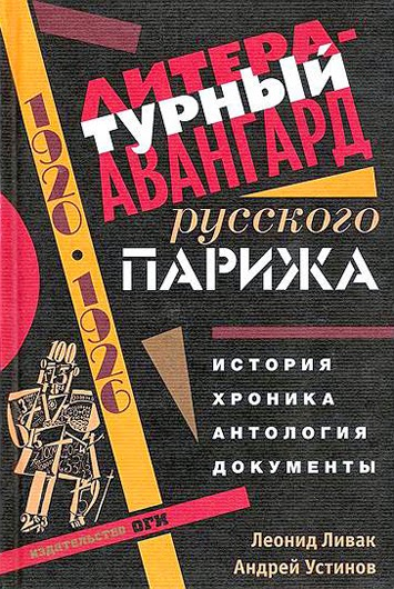 Literature Is Published In Russian