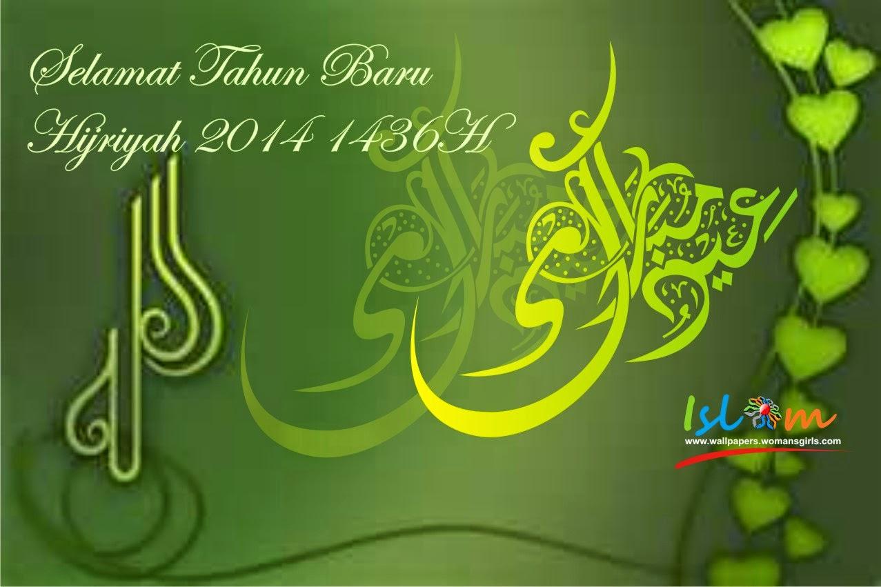 Happy Islamic New Year 1436 hijriyah 2014 wallpapers