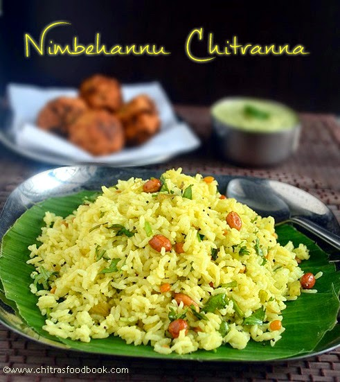 Karnataka chitranna recipe