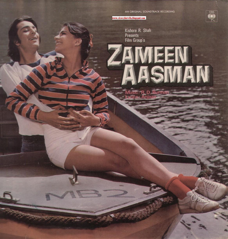 Zameen Aasman (1984) - Shashi Kapoor, Sanjay Dutt, Rakhee Gulzar, Rekha, Anita Raj, Satyendra Kapoor, Kalpana Iyer, Mazhar Khan