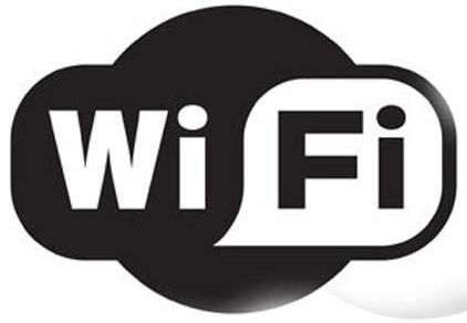 http://4.bp.blogspot.com/-X86DVT_GVzM/TdM9VS-J_fI/AAAAAAAAAR8/zKKKeJBfKCk/s1600/wifi.jpg