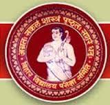Bihar TET Answer key 2013   BETET Answer Sheet 2013 Solutions Cut off