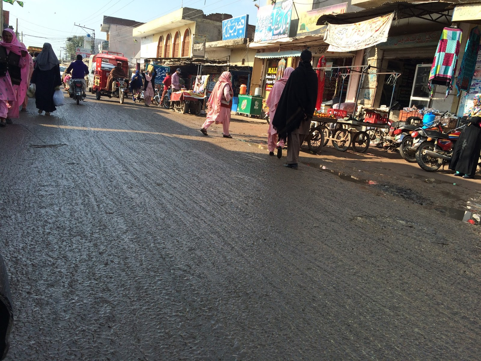 tanda-road-karianwala-qaisar-medical