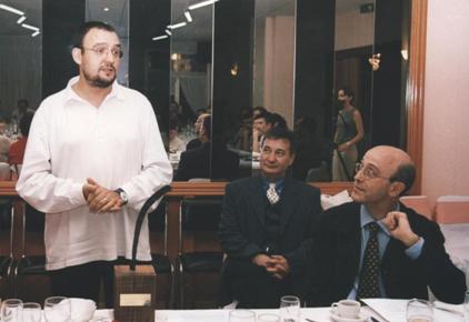 Premi Literatura Juvenil 2001