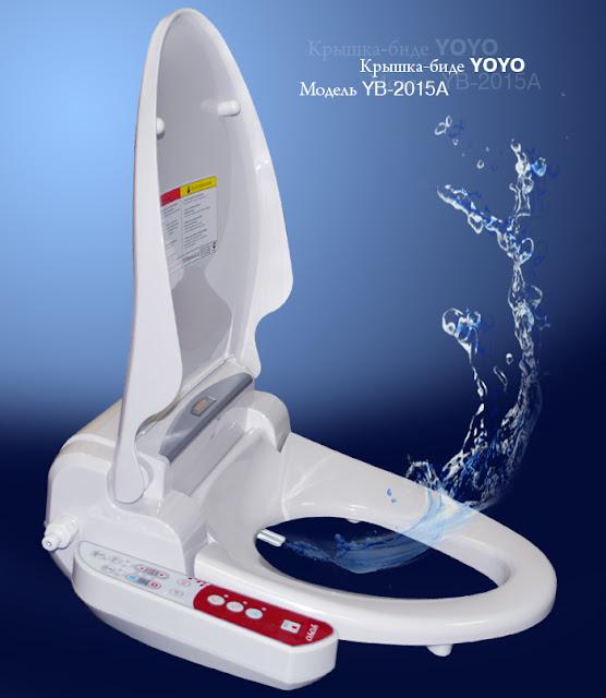 Обзор сидений с функцией биде YoYo для унитазов