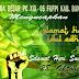 Baliho - Ucapan Selamat Hari Raya Idul Adha dan Hari Sumpah Pemuda ( 28 0ktober 2013 )