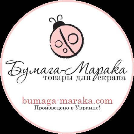 Интернет-магазин Бумага-Марака