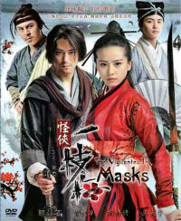 The Vigilantes in Masks / Strange Hero Yi Zhi Mei / 怪侠一枝梅