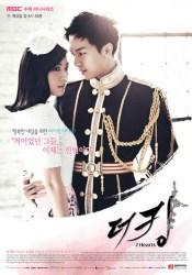 drama korea terbaik 2012