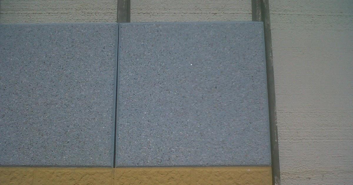 Baldosas con pigmento azul blog tu hormigon impreso for Pigmento para cemento
