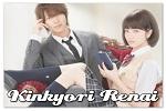 http://shojo-y-josei.blogspot.com.es/2015/11/kinkyori-renai.html
