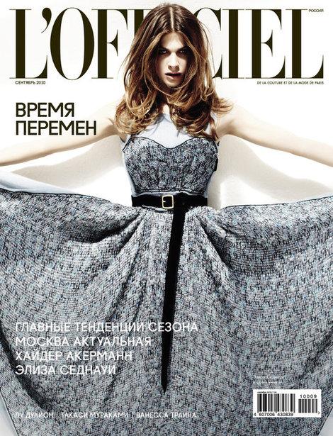 Hai un disperato bisogno di Chanel - Fashion Blog  Another top model ... 1fd45d23063d