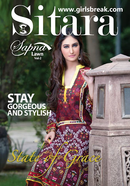 Sitara Sapna lawn collection 2015