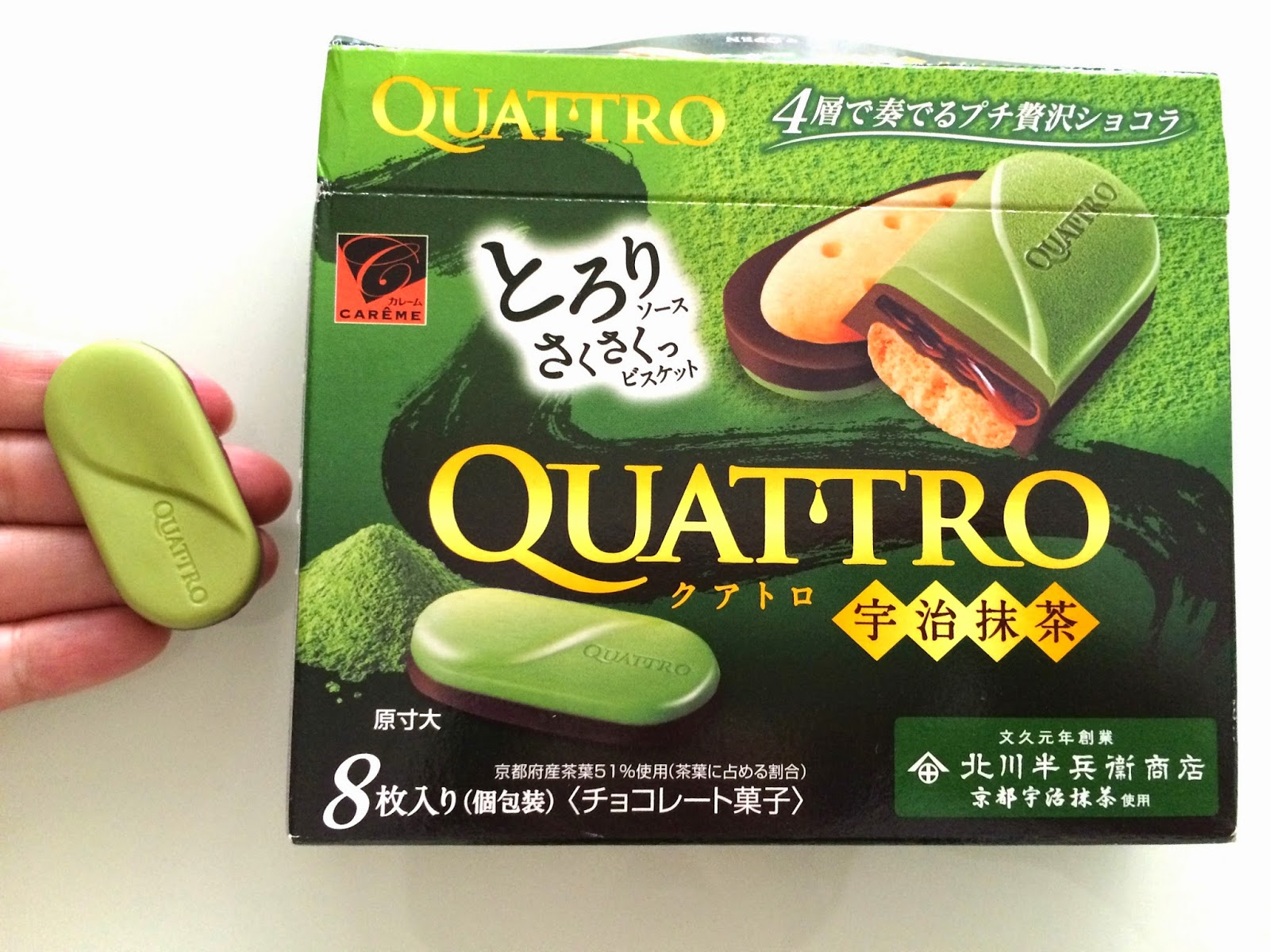 japanese matcha snack sweets japan quattro