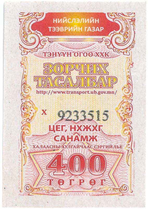 Bilet autobusowy w Ułan Bator