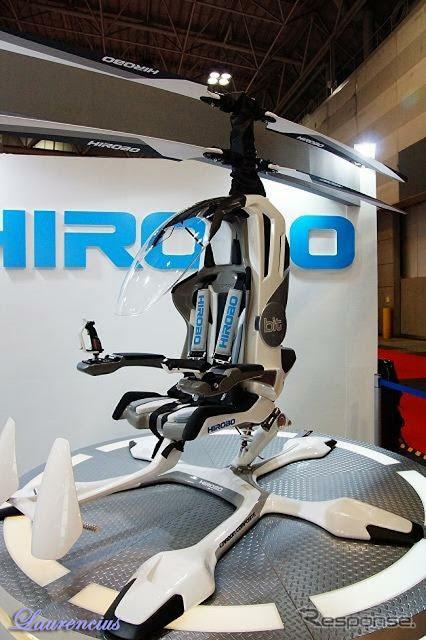Helikopter-Satu-Awak-HIROBO_1