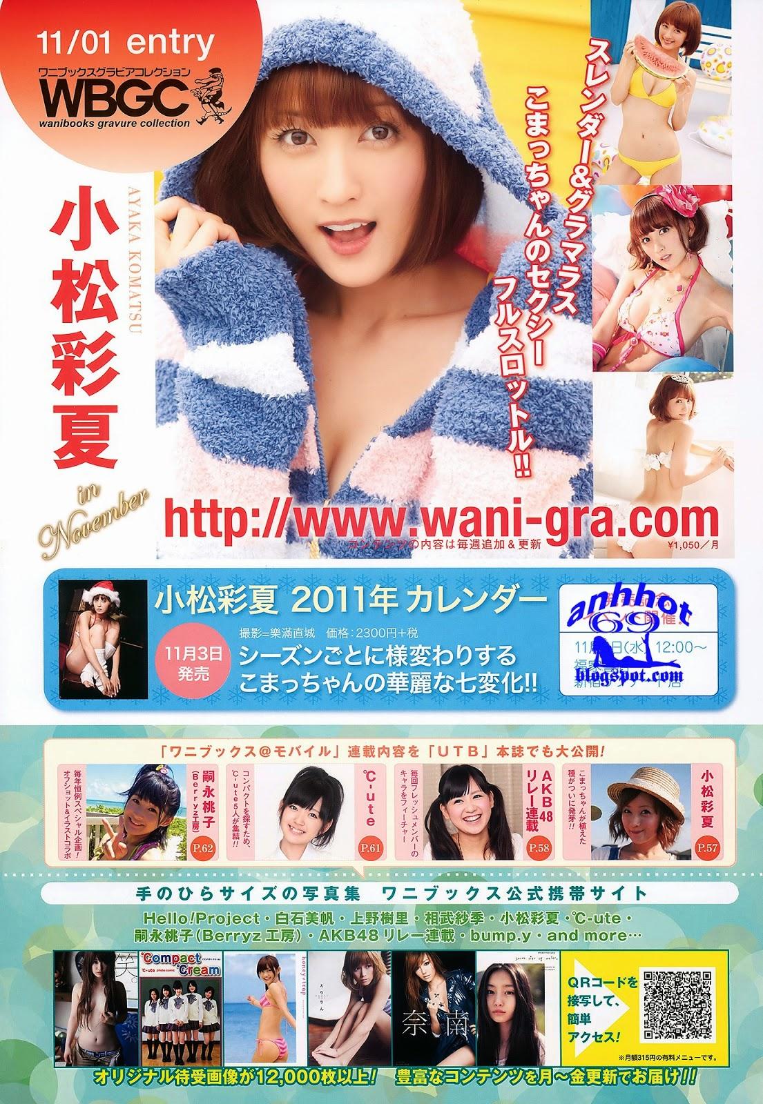 ayaka-komatsu-00836943