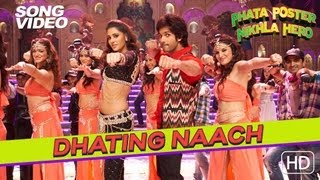 dhating naach song download free mp3