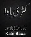 http://www.humaliwalayazadar.com/2015/04/katri-bawa-nohay-2007-to-2016.html