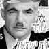 Police investigating who posted Facebook mock-up of Yair Lapid as Hitler