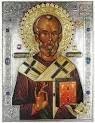 ST. NICHOLAS ICON FUND