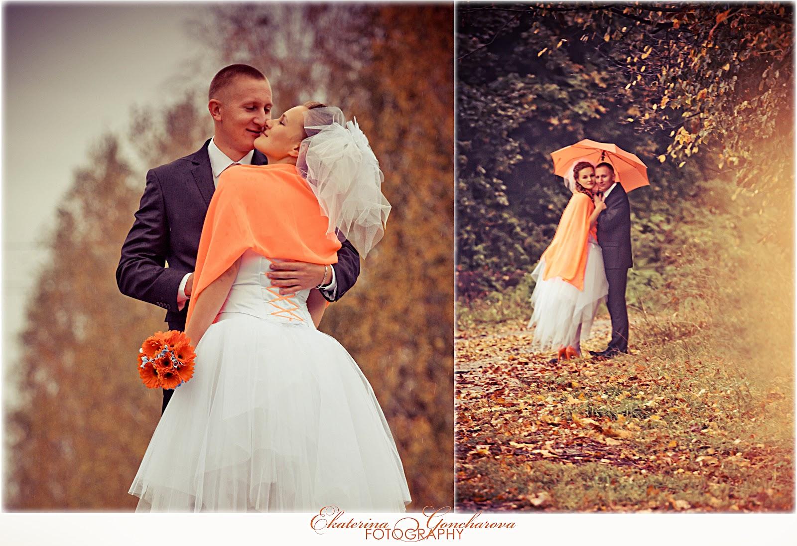 Свадебное фото в ноябре идеи