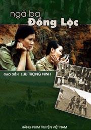 Ngã Ba Đồng Lộc - Nga Ba Dong Loc