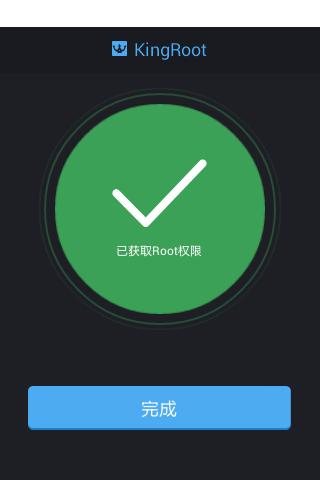 setelah itu hh akan reboot otomatis(dalam beberapa kasus biasanya hh ...