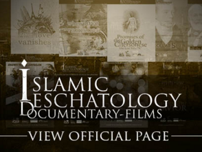 Islamic Eschatology Malaysia Projects