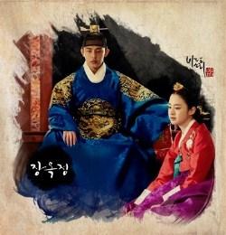Drama Korea Terbaru Jang ok Jung