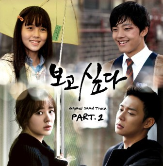 Korean Drama: December 2012|korean drama,tv drama series,korean movie