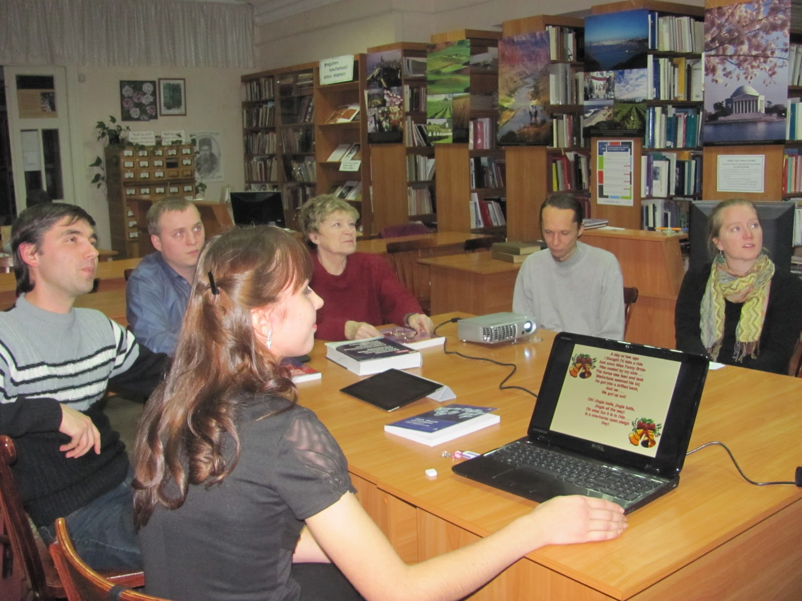 Libraries of the Ternopil region: a selection of sites
