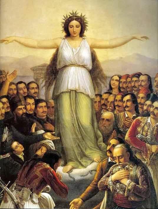Η Ελλάς Ευγνωμονούσα -Θεόδωρος Βρυζάκης 1858