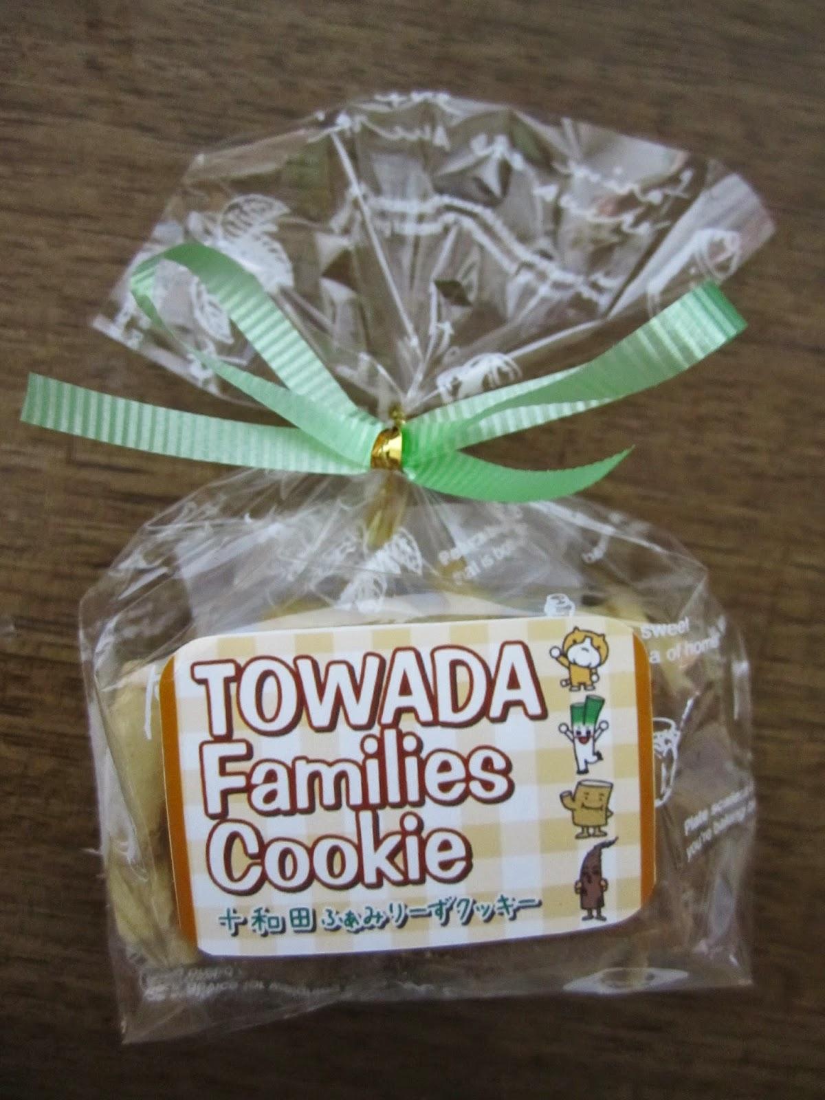 Towada Families Cookies 十和田ファミリーズクッキー