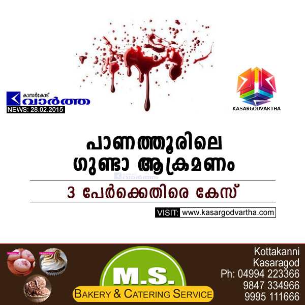 Kasaragod, Kerala, case, Kanhangad, Accuse, Attack, Assault,