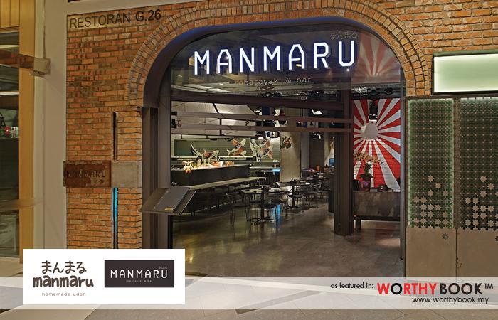 Manmaru Worthybook Japanese