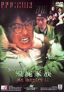Thiên Sứ Bắt Ma 2 - Mr. Vampire II