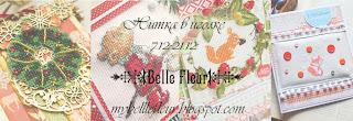 http://mybellefleur.blogspot.com/2013/12/7.html