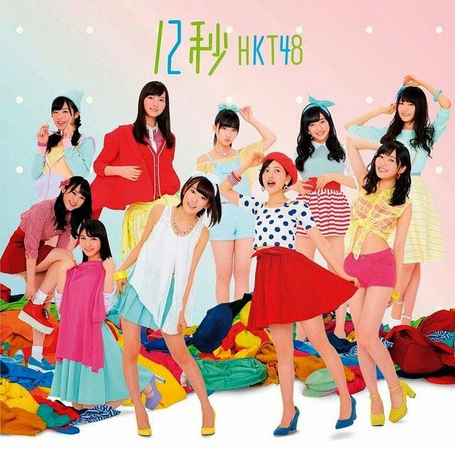 cover-single-ke-5-12-byo-type-c