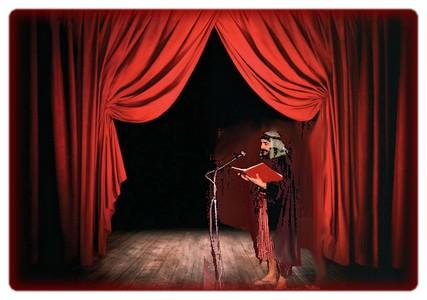 O Teatro é uma Arte...
