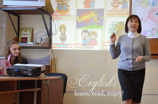 english-lesson