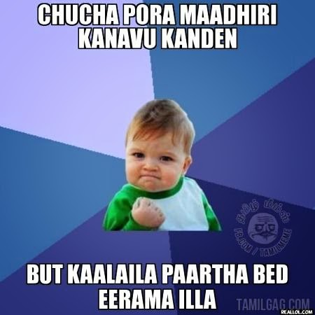 funny tamil babies pictures funny indian pictures gallery