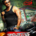 RANGBAAZ (2013) KOLKATA BENGALI MOVIE ALL MP3 SONGS FREE DOWNLOAD