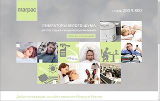 rusmarpac.com