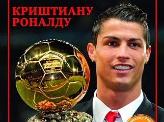 Magazine Photoshoot : Cristiano Ronaldo Photoshoot for Football Magazine Russia January 2014 Issue