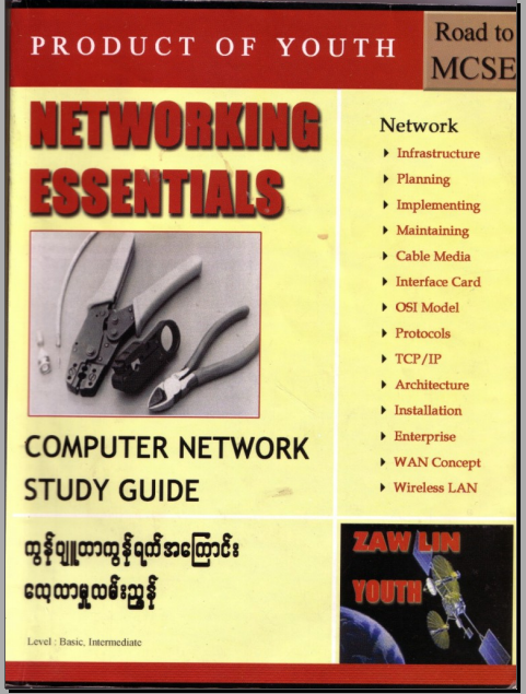 networking essentials Simple and lightweight networking (including rpc) for universal windows platform apps.